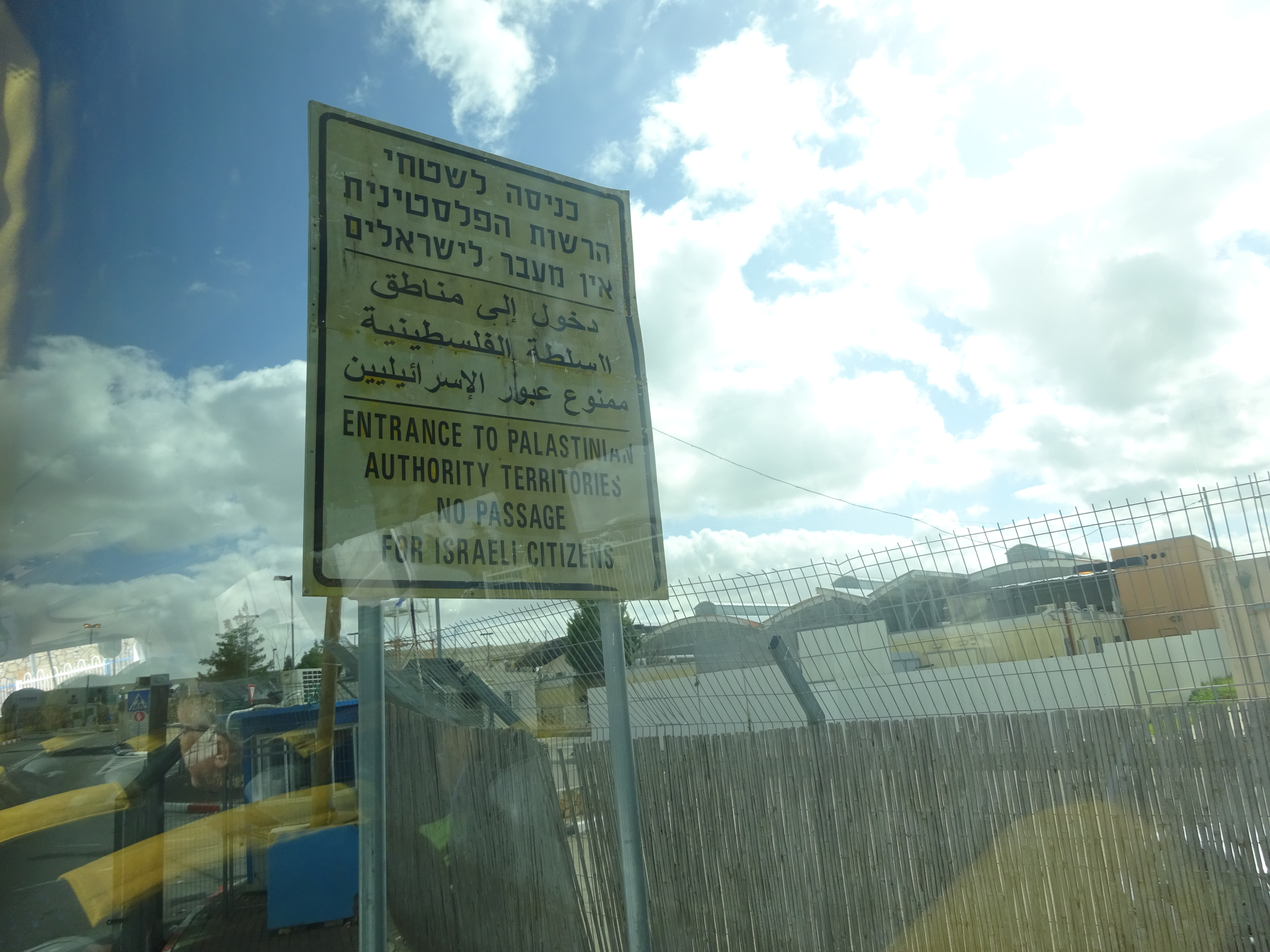 Typical signage at border of A