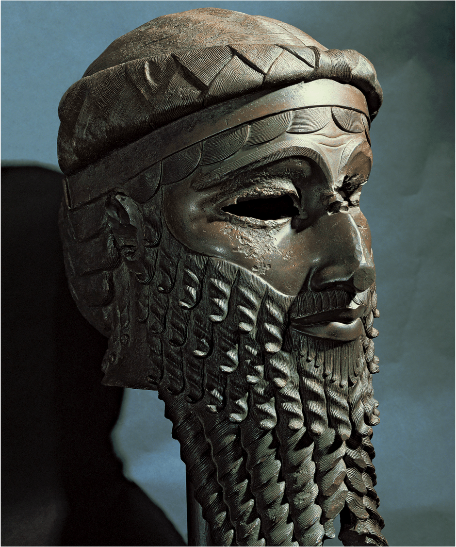 Head of an Addadian Ruler