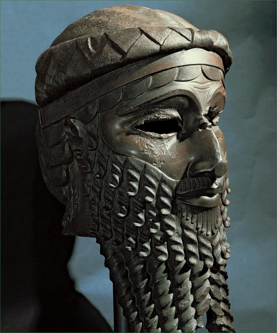 Head of an Addadian Ruler