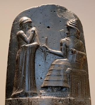 Upper portion of the stela
